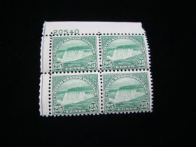 U.S. Scott #699 Plate # Block Of 4 Mint Never Hinged