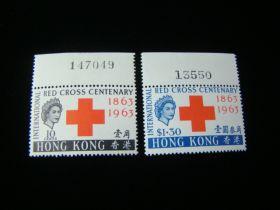 Hong Kong Scott #219-220 Set Mint Never Hinged