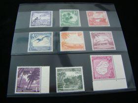 Nauru Scott #39-47 Set Mint Never Hinged