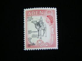 Aden Scott #57a Mint Never Hinged