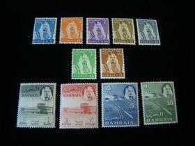 Bahrain Scott #130-140 Set Mint Never Hinged