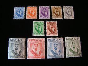 Bahrain Scott #119-129 Set Mint Never Hinged