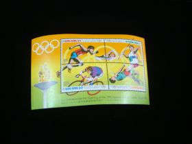 Hong Kong Scott #628e Sheet of 4 Mint Never Hinged