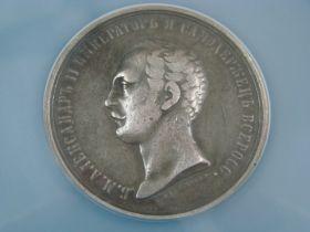 1855-81 Russia Alexander II Silver Medal 51mm Diakov 639.1 Usefulness NGC VF30