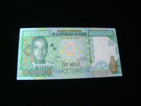 Guinea 2007 10000 Francs Banknote Gem Uncirculated Pick#42a