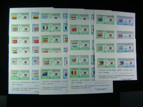 Korea Scott #132-173 Imperf Sheets Of 2 (21/22) Values Mint Never Hinged