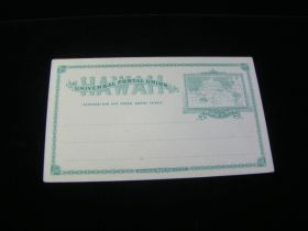 Hawaii Scott #UX9 Postal Card Mint Never Hinged