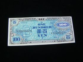 Japan 1945 Allied Military Currency 100 Yen VF Pick#75 A23530465A