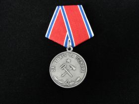 "Soviet ""For Courage in a Fire"" Medal With Ribbon"
