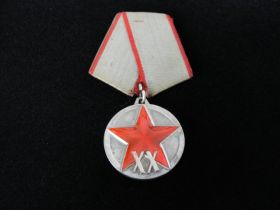 Original Soviet 20 Years of the Workers' and Peasants' Red Army Medal