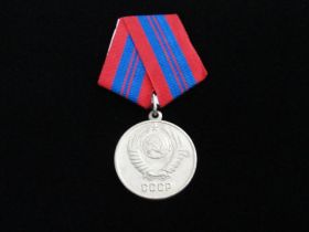 Soviet For Distinction in the Protection of Public Order Medal