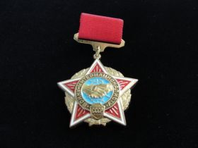 Soviet International Warrior Medal