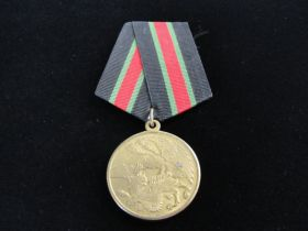 1994 Russian Anti-Terrorism in the Caucuses Medal