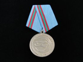 Russian Peacekeeping in Transnistria Medal