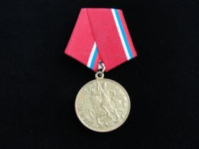 Russian 850th Anniversary of Moscow Commemorative Medal