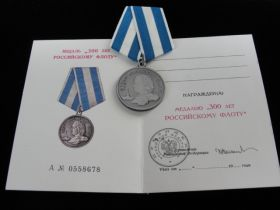 Russian 300th Anniversary of the Navy with Unmarked Award Document