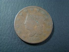 1828 Coronet Hair Large Cent Large Date Good 100628