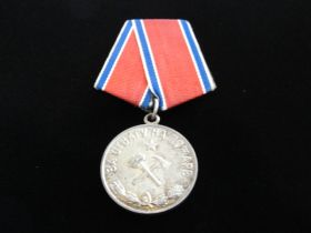 "Soviet ""For Courage in a Fire"" Medal with Ribbon 2"