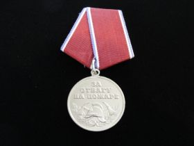 Russian Firefighter's 10 Year Service Medal