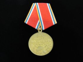 Russian Firefighter's Medal