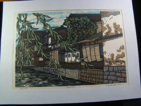 """Nishijima Katsuyuki """"Around Shirakawa"""" Woodblock Print Edition 341/500 Nice!!"""