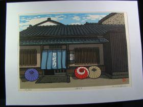 """Nishijima Katsuyuki """"Iseki Restaurant"""" Woodblock Print Edition 151/500 Nice!!"""