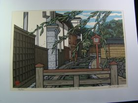 """Nishijima Katsuyuki """"Shirakawa Atari"""" Woodblock Print Edition 26/500 Nice!!"""
