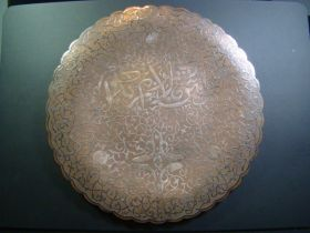 Antique Silver Inlaid On Copper Fish Motif Wall Plate Calligraphy Islamic Art
