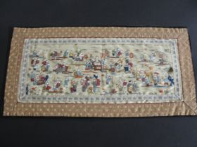 Vintage Chinese Family Festival Embroidered Silk Panel