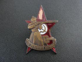 Pre-WW2 Soviet Excellent Shooting Badge