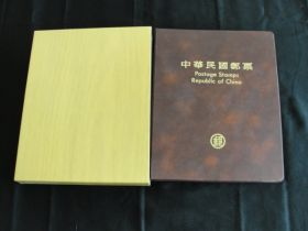 1998 Republic Of China Government Issued Presentation Year Book Binder