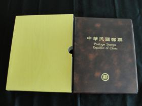 1997 Republic Of China Government Issued Presentation Year Book Binder