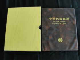1996 Republic Of China Government Issued Presentation Year Book Binder