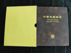 1995 Republic Of China Government Issued Presentation Year Book Binder