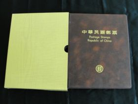 1994 Republic Of China Government Issued Presentation Year Book Binder