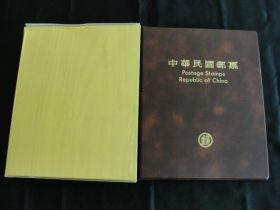 1992 Republic Of China Government Issued Presentation Year Book Binder