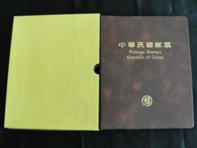 1993 Republic Of China Government Issued Presentation Year Book Binder