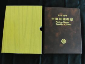 2005 Republic Of China Government Issued Presentation Year Book Binder + Gold