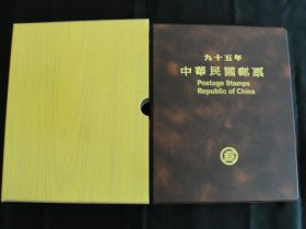 2006 Republic Of China Government Issued Presentation Year Book Binder