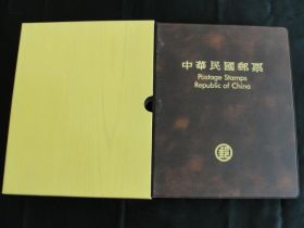 2002 Republic Of China Government Issued Presentation Year Book Binder