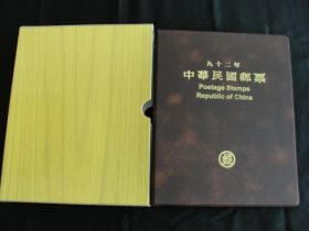 2003 Republic Of China Government Issued Presentation Year Book Binder + Gold