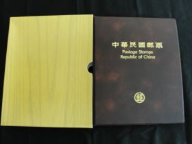 2000 Republic Of China Government Issued Presentation Year Book Binder