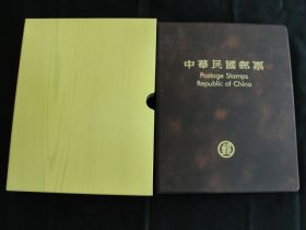 2001 Republic Of China Government Issued Presentation Year Book Binder