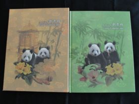 2009 Republic Of China Government Issued Presentation Year Book Binder