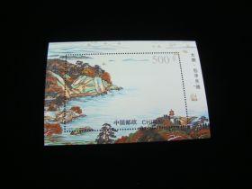 China P.R. Scott #2586 Sheet Of 1 Mint Never Hinged
