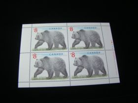 Canada Scott #1694 Plate # Block Of 4 Mint Never Hinged