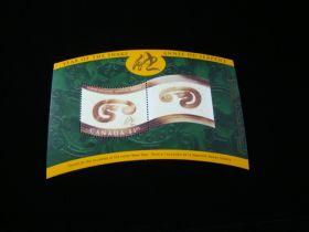 Canada Scott #1884 Sheet Of 1 Mint Never Hinged