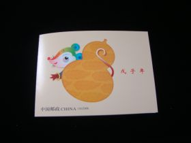 China P.R. Scott #3647a Complete Booklet Mint Never Hinged