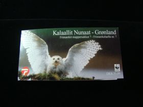 Greenland Scott #344-347 Complete Booklet Mint Never Hinged