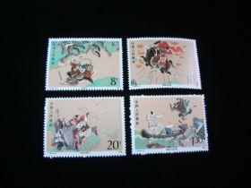 China P.R. Scott #2216-2219 Set Mint Never Hinged